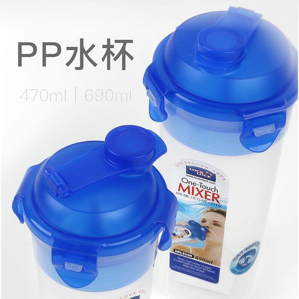 樂扣樂扣PP水杯690ml(HPL934N)