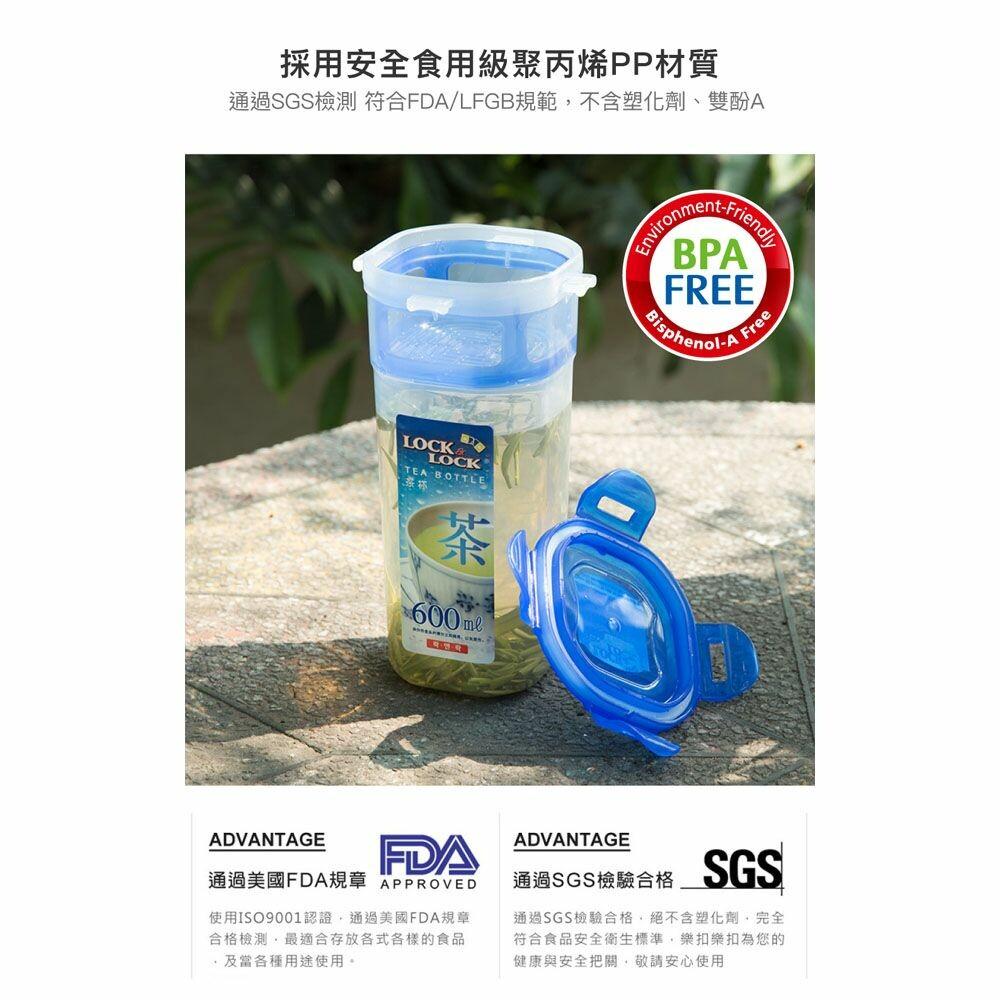 樂扣樂扣PP水杯600ml/濾茶杯(HPL938)