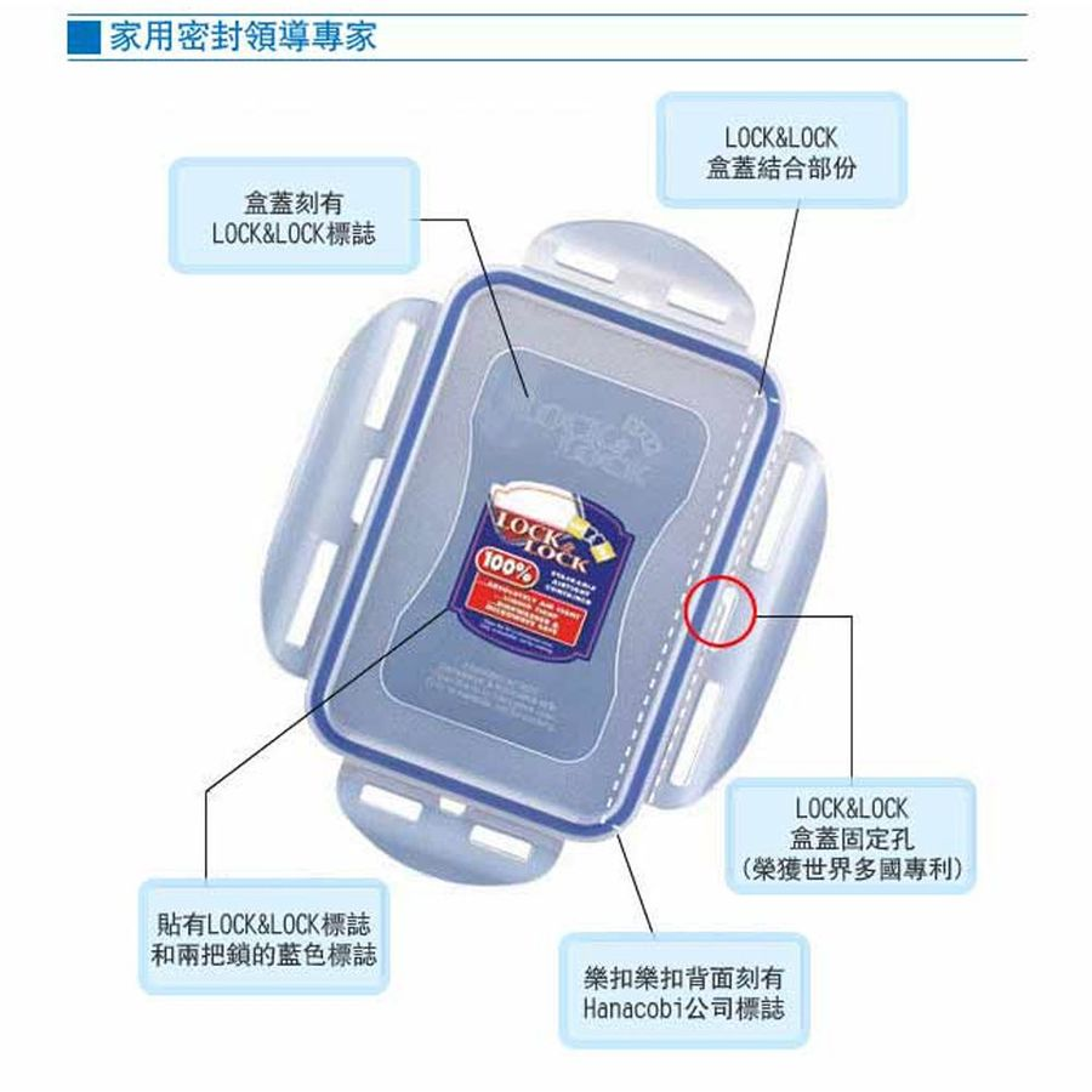 樂扣樂扣PP保鮮盒850ML(HSM944)