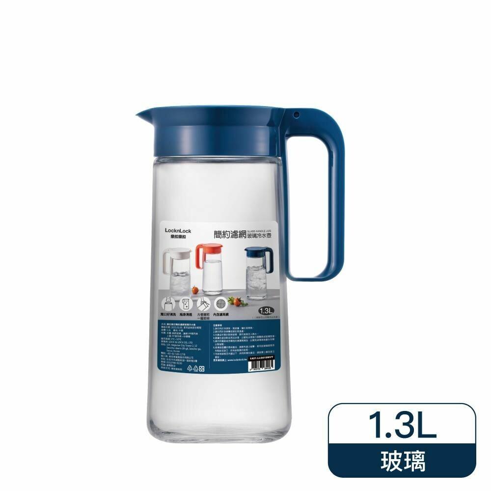 樂扣樂扣  簡約濾網玻璃冷水壺1.3L內含濾茶網(LLG-619) 封面照片