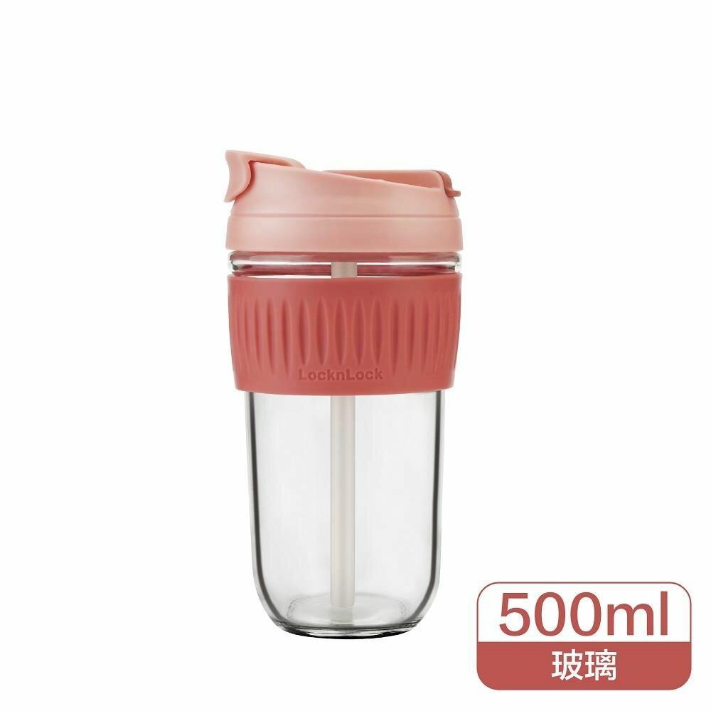 樂扣樂扣  清新玻璃兩用隨行杯500ML  超商咖啡杯/玻璃杯LLG-699 封面照片