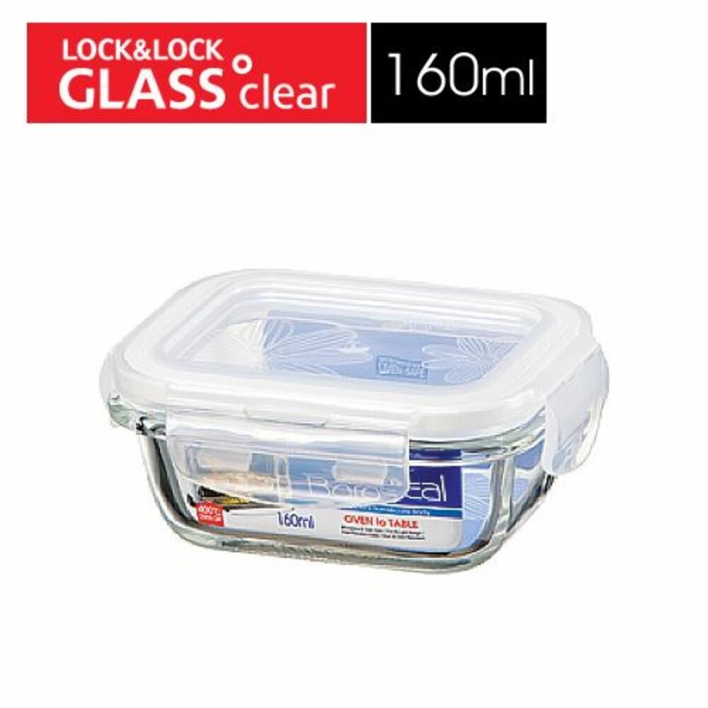LOCK-LLG413-樂扣樂扣第三代耐熱玻璃保鮮盒/長方形/160ml(LLG413)