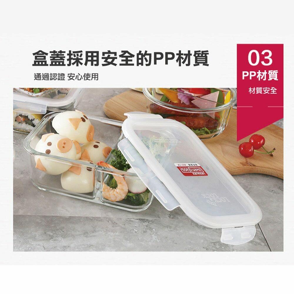 樂扣樂扣第二代分隔耐熱玻璃保鮮盒/長方形/320ml(LLG422C)