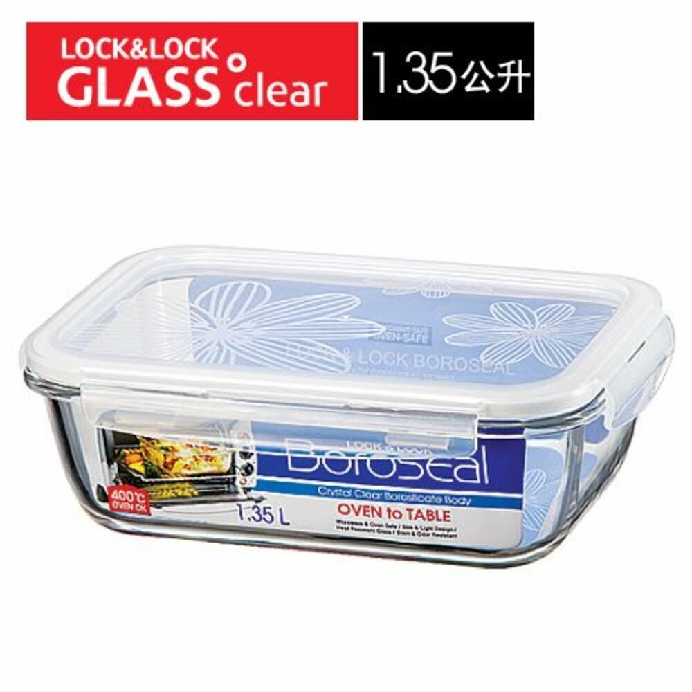 LOCK-LLG448-樂扣樂扣第三代耐熱玻璃保鮮盒/長方形/1.35L(LLG448)