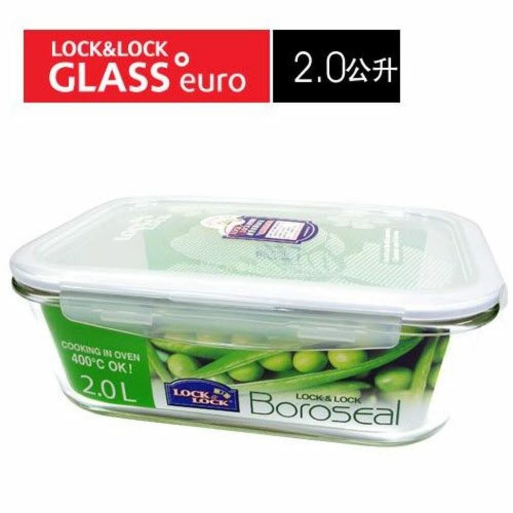 LOCK-LLG455-樂扣樂扣第二代耐熱玻璃保鮮盒/長方形/2L(LLG455)