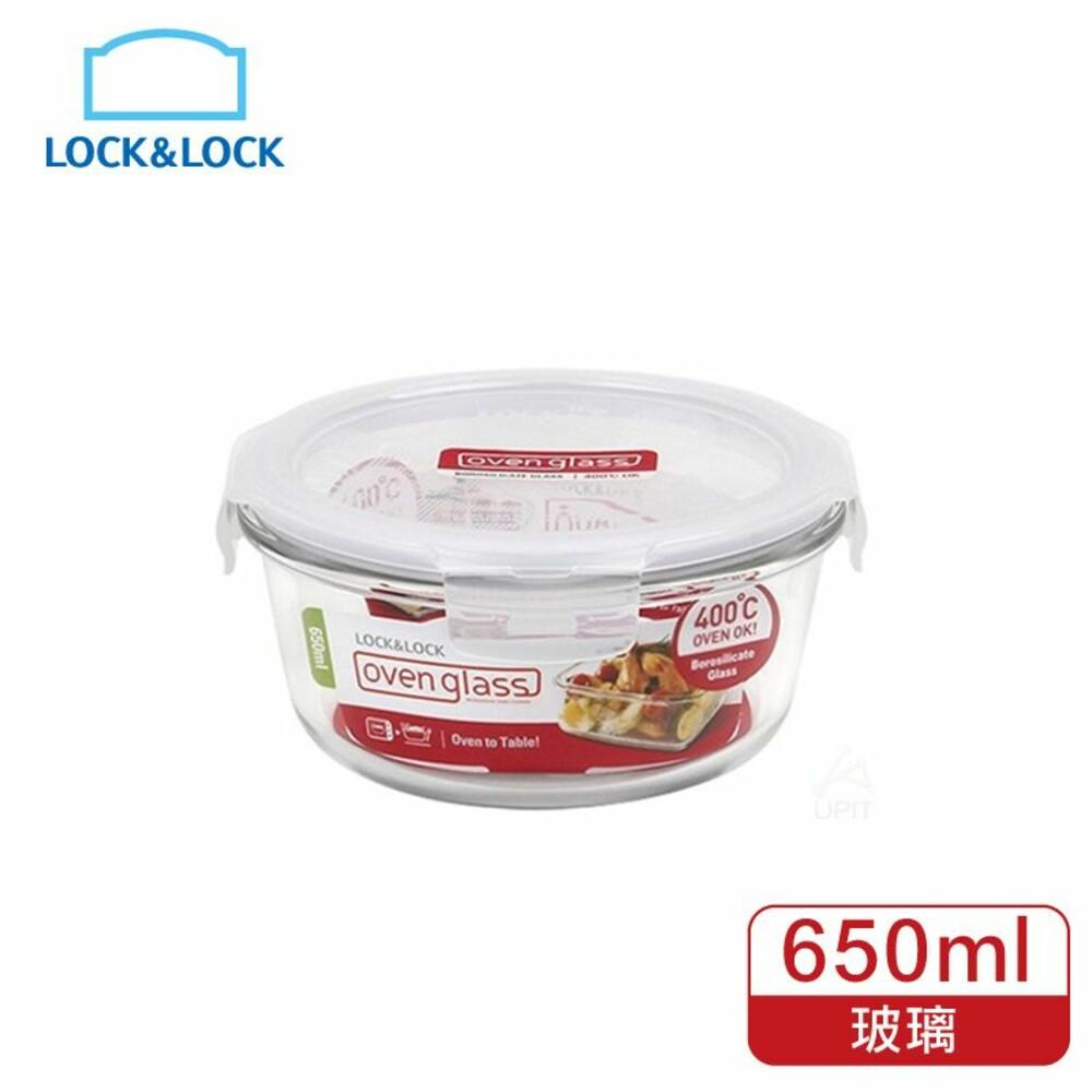 LOCK-LLG831-樂扣樂扣第二代耐熱玻璃保鮮盒/圓形/650ml(LLG831)