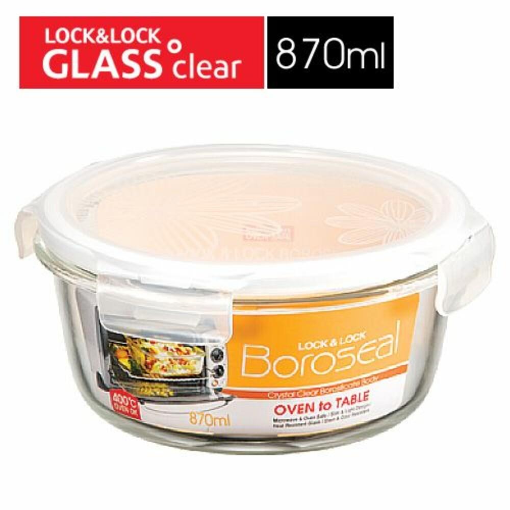 LOCK-LLG855-樂扣樂扣第三代耐熱玻璃保鮮盒/圓形/870ml(LLG855)