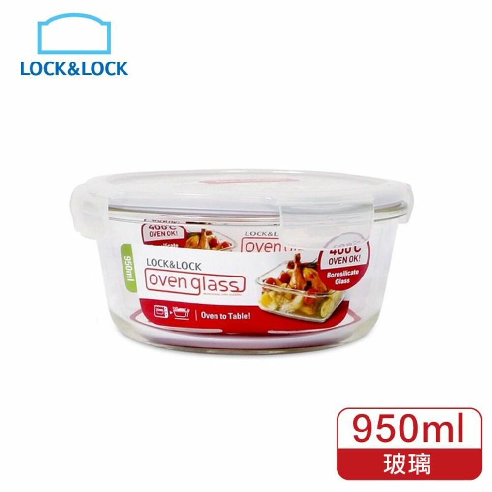 LOCK-LLG861-樂扣樂扣第二代耐熱玻璃保鮮盒/圓形/950ml(LLG861)