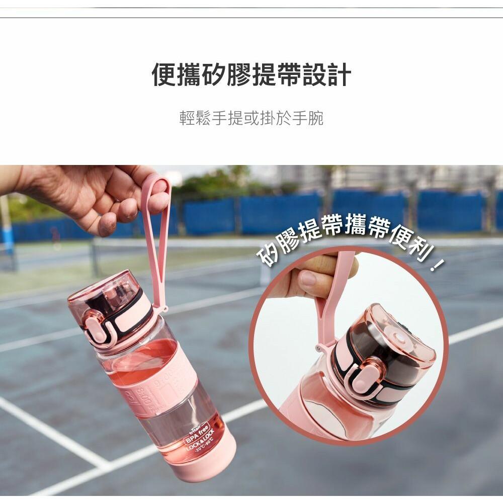 樂扣樂扣優質矽膠提帶水壺470ml/ABF960