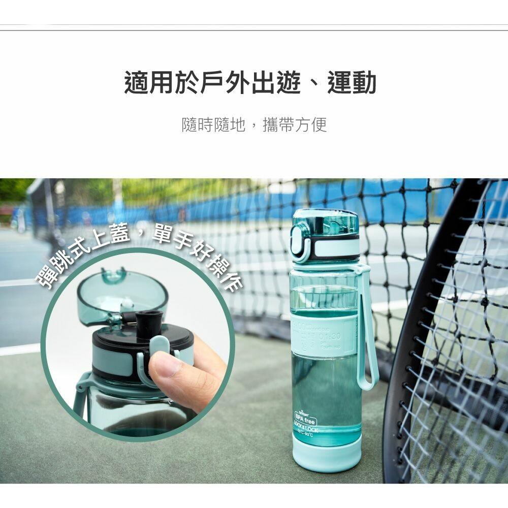 樂扣樂扣優質矽膠提帶水壺900ml/ABF963