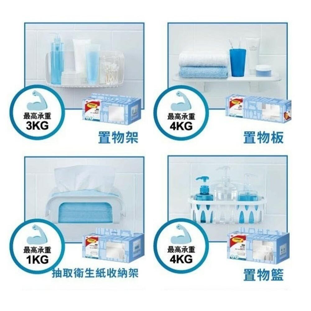 3M 衛浴收納系列:三角架/置物架/毛巾架/置物板/置物籃
