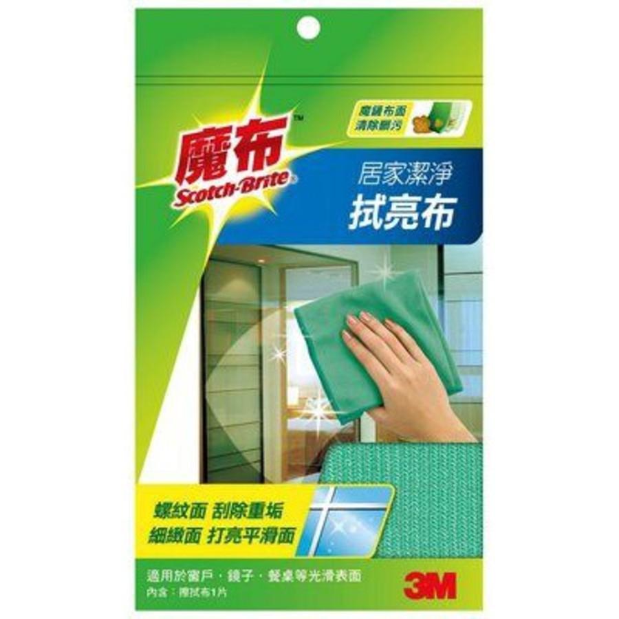 S1-000688-3M魔布居家潔淨拭亮布 單片裝