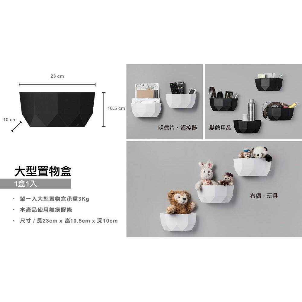 3M LIFESTYLE置物盒系列:小型/中型/大型