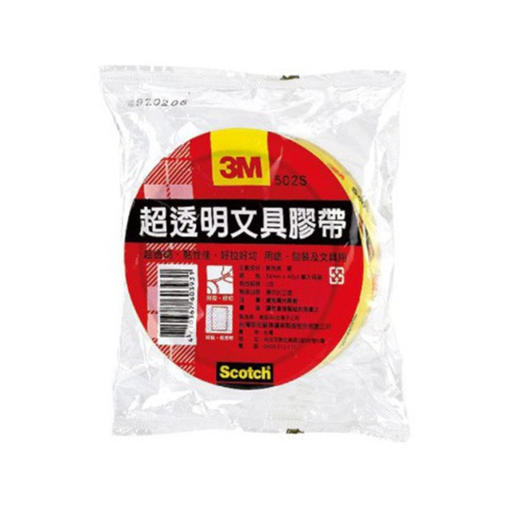 S1-000777-3M  502S 超透明文具膠帶 單卷