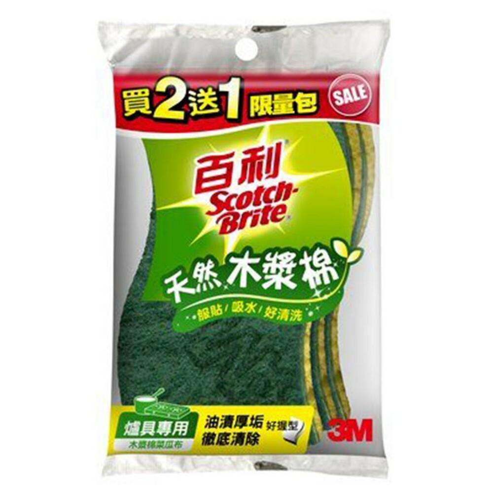 3M百利 天然木漿棉菜瓜布-爐具專用(3入促銷包) 420T 封面照片