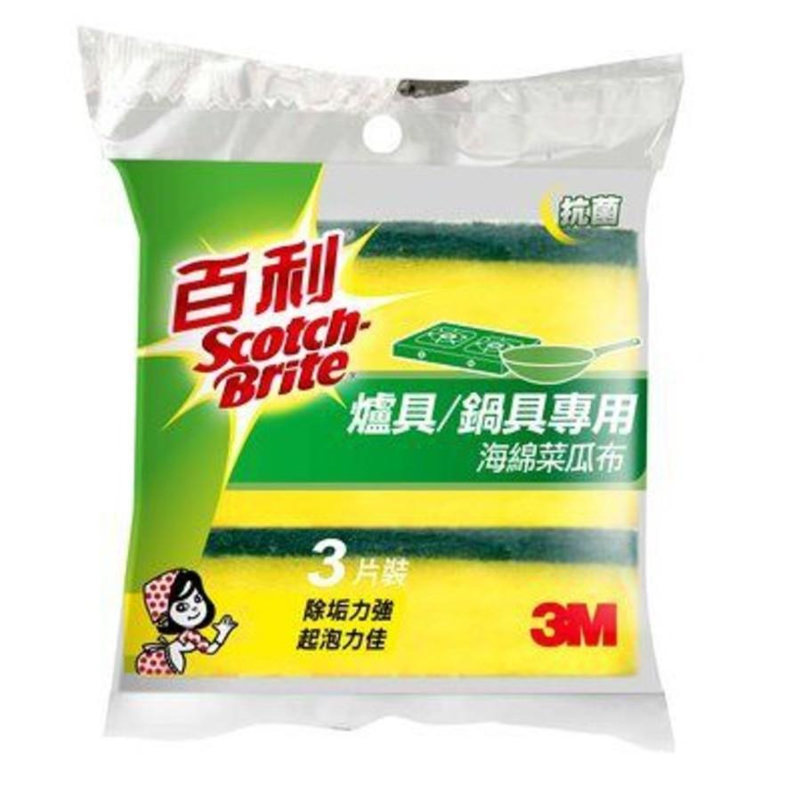 S2-000082-3M 百利 爐具/鍋具專用海綿菜瓜布 3入裝