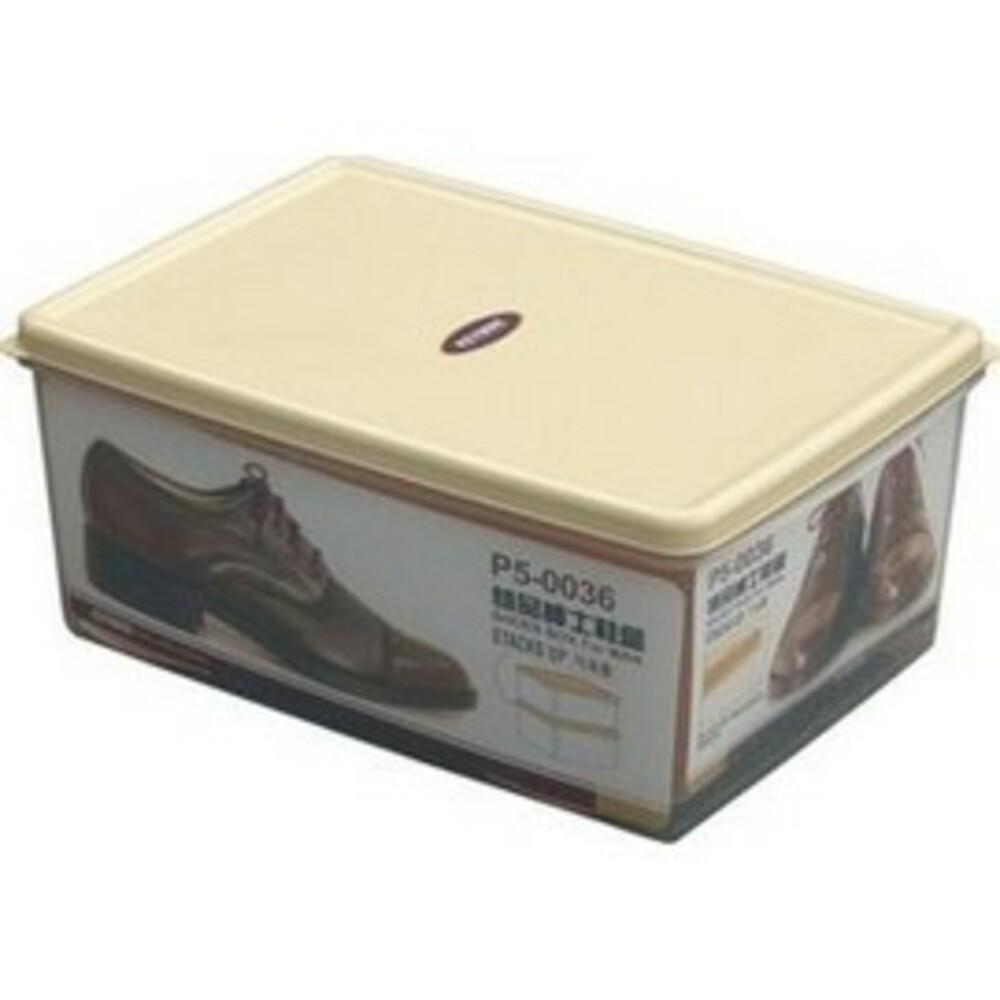 聯府 P50036 精品紳士鞋盒 P-50036 封面照片
