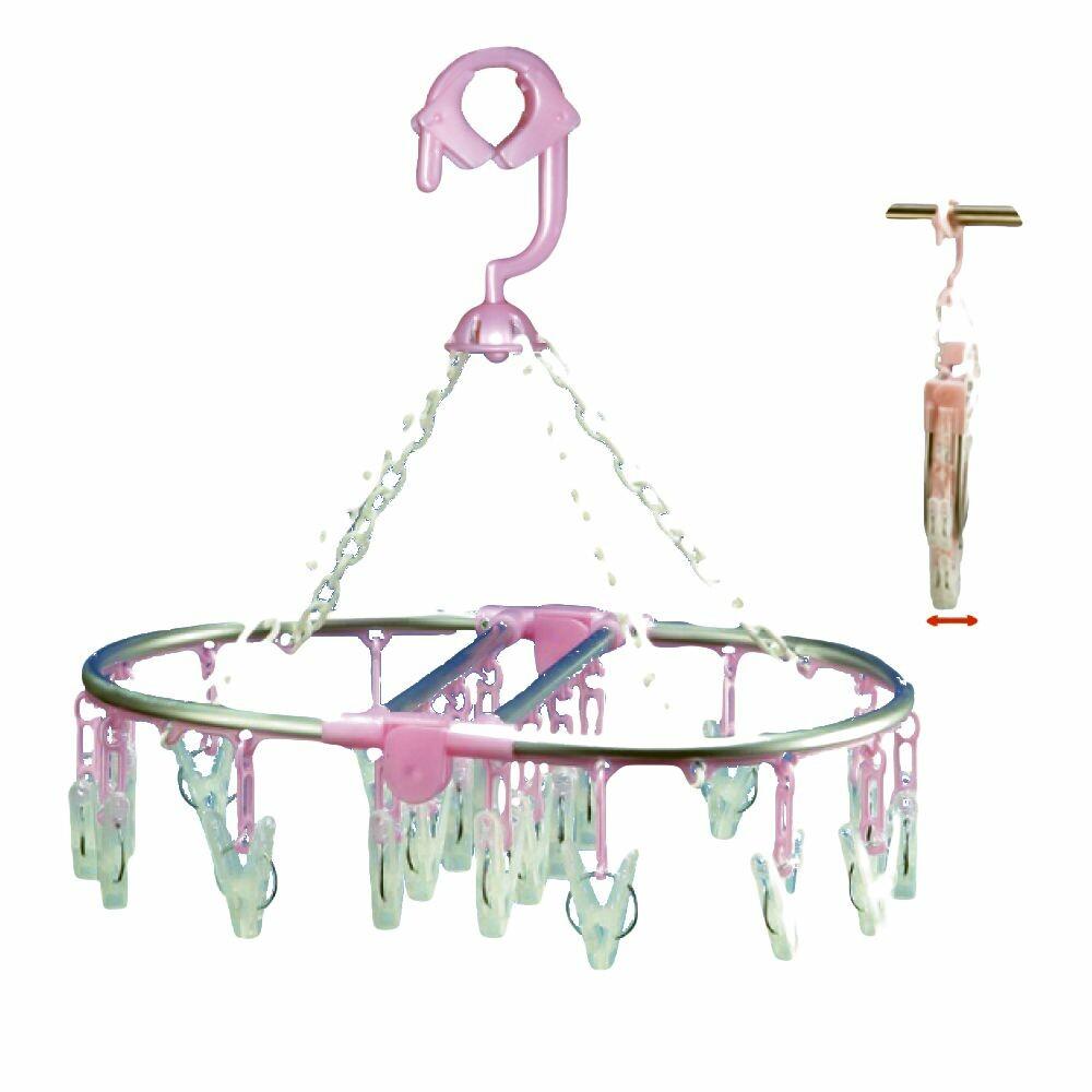 台灣製造 時尚鋁合金20夾吊巾架   吊襪架  曬衣架