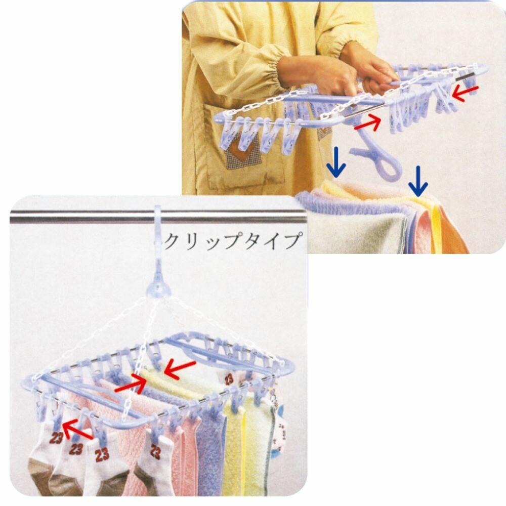 ST-5168-台灣製造  易收專利吊巾架20夾ST-5168