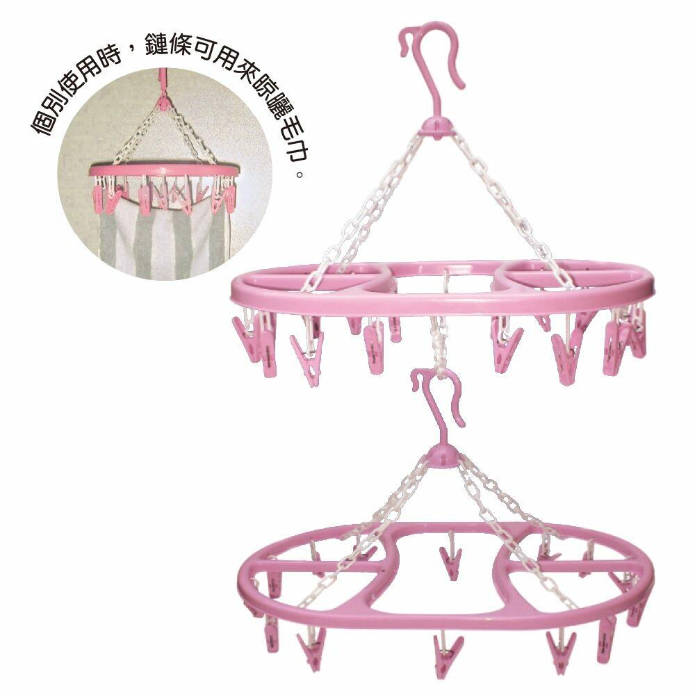 台灣製造 雙層橢圓吊巾架28夾 封面照片
