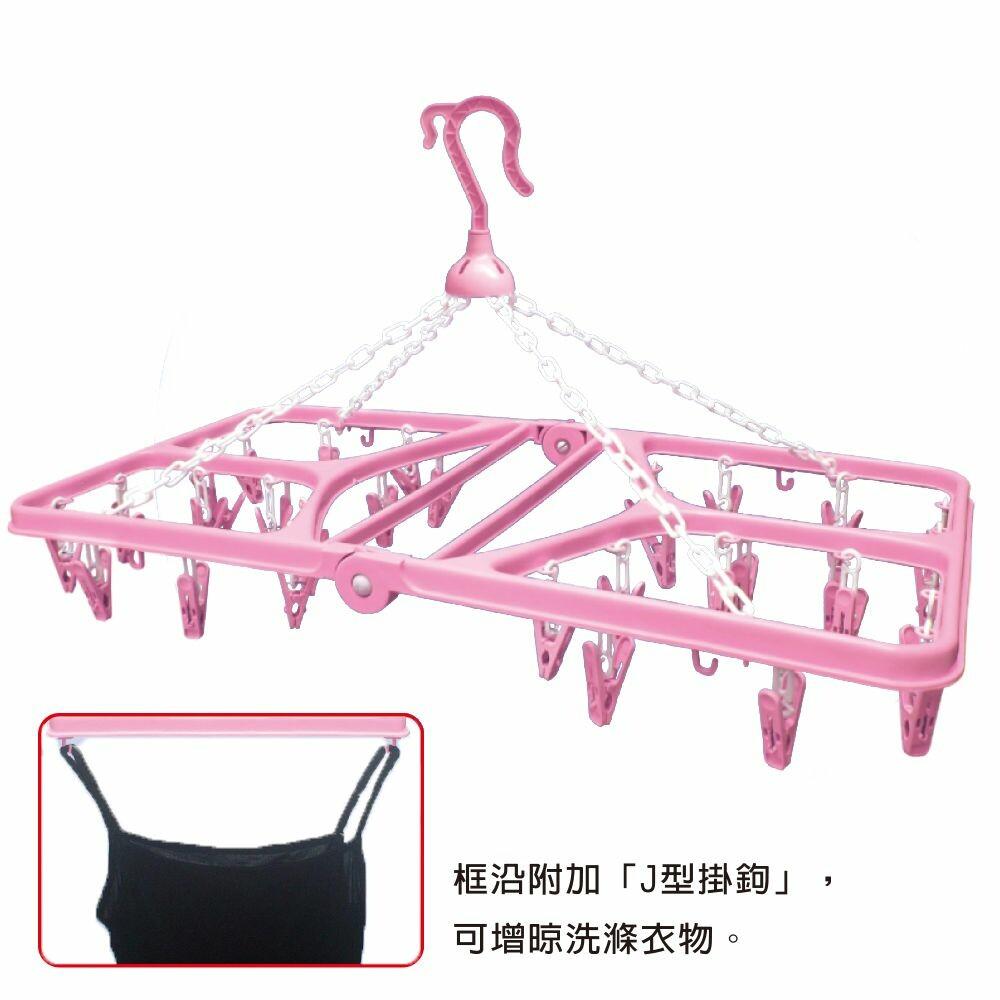 台灣製 伸美32夾吊巾架