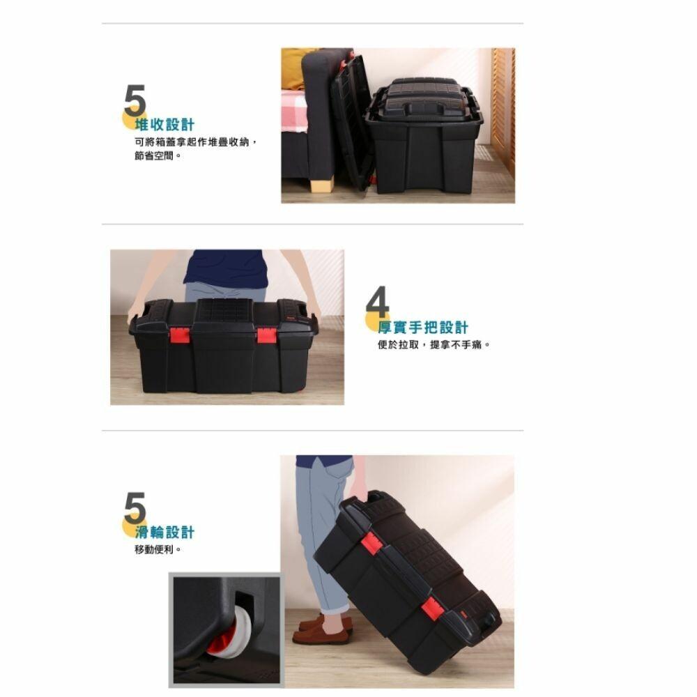 KEYWAY 強固型行動滑輪整理箱105L:DK-105