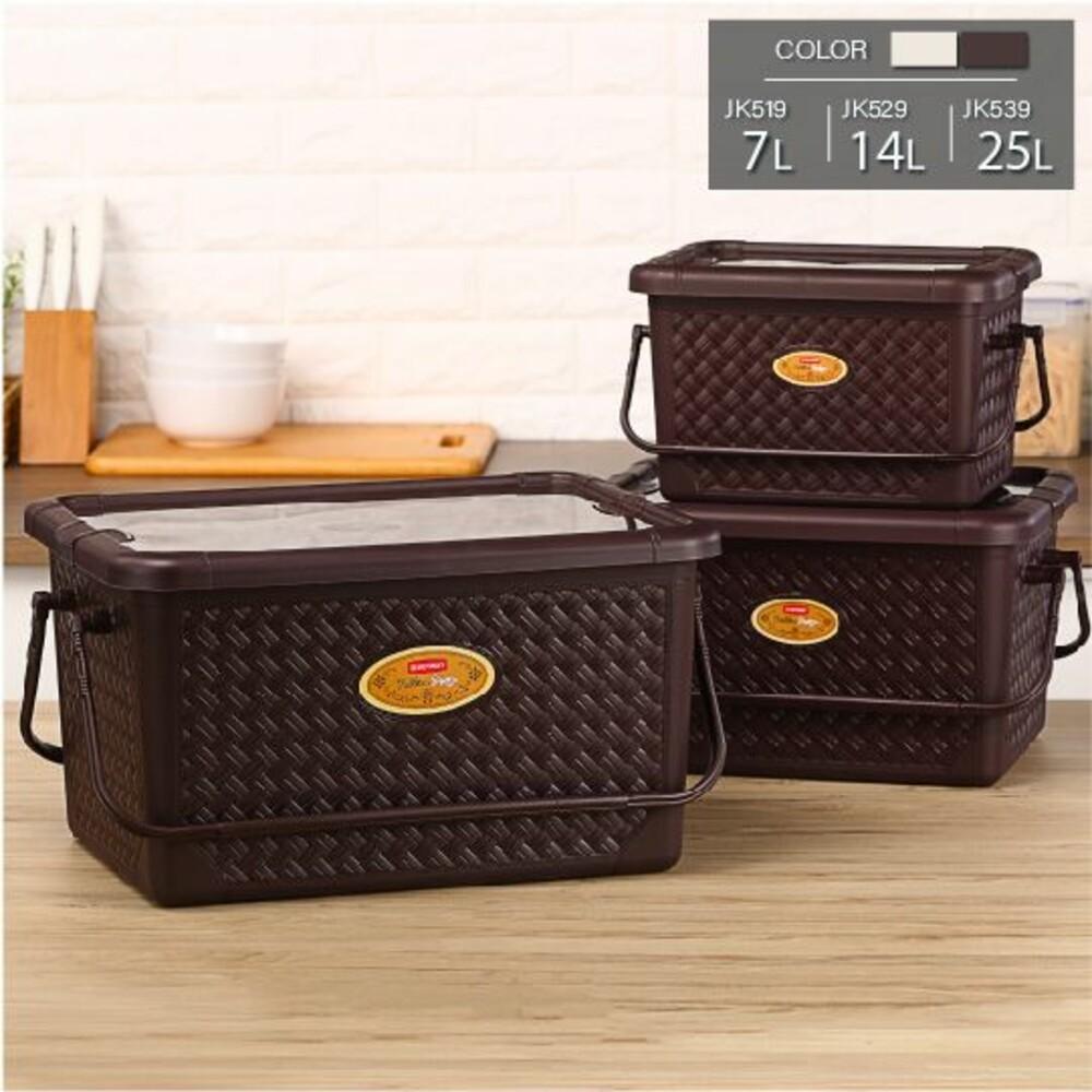 keyway-JK-519-MIT 咖啡JK-519竹籐手提整理箱7L 野餐