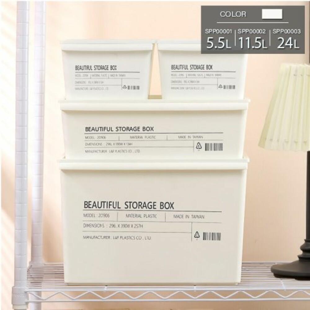 keyway-SPP-00003 - KEYWAY 工業風SPP-00003收納盒附蓋24L